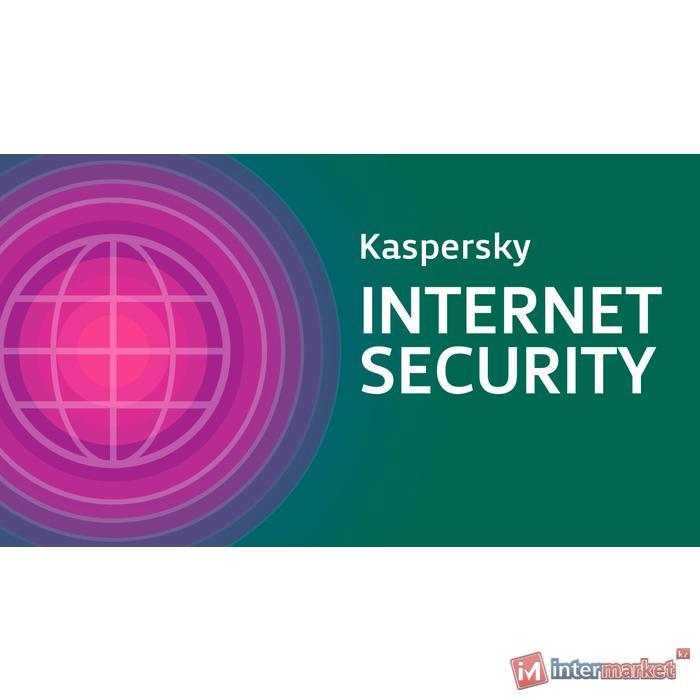 Антивирус Kaspersky Internet Security, для всех устройств, 12 мес., 2 ПК, Электронный ключ