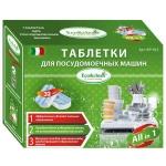 """WP-012/Таблетки для посудомоечных машин  """"10 в 1"""" 45 шт / Ecoclean."""